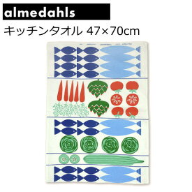 アルメダールス キッチンタオル キッチンクロス(ふきん) 北欧 47×70cm リネン コットン 『マーケット広場』