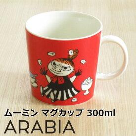 アラビア ムーミン マグカップ 300ml クラシック 『リトルミイ』 レッド 北欧 食器 ブランド マグ おしゃれ 北欧食器