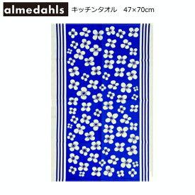 アルメダールス キッチンタオル キッチンクロス(ふきん) 北欧 47×70cm リネン コットン 『ベラミ』