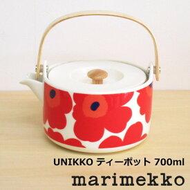 マリメッコ 北欧食器 『ウニッコ ティーポット』 700ml レッド 北欧 食器 花柄 おしゃれ かわいい