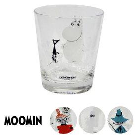 タンブラー MOOMIN/ムーミン 『クッピー ガラスタンブラー』 北欧 リトルミィ スナフキン ニョロニョロ ガラスコップ おしゃれ グラス
