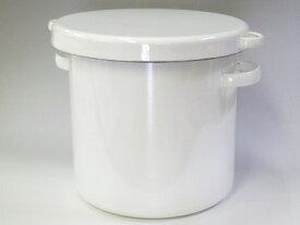 野田琺瑯 保存容器 White Series 『ホーローラウンドストッカー 21cm 7L』ホワイト