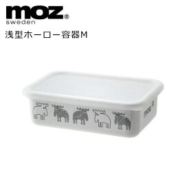 琺瑯容器(ホーロー) 北欧 エルク 食器 フォルグ&フォルム 『moz 浅型容器M』 おしゃれ ホワイト(白) 日本製