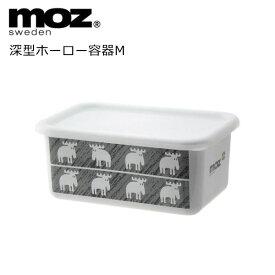 琺瑯容器(ホーロー) 北欧 エルク 食器 フォルグ&フォルム 『moz 深型容器M』 おしゃれ ホワイト(白) 日本製