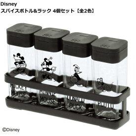 Disney ディズニー ミッキーマウス スパイスボトル スパイス入れ 調味料入れ 『スパイスボトル&ラック 4個セット ディズニー』 ホワイト ブラック おしゃれ シンプル 山崎実業 キッチン 卓上 スパイス調味料