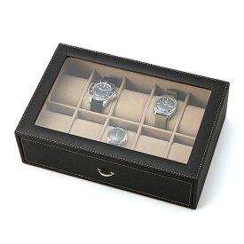 腕時計 収納ケース/コレクションケース 10本用 『ウォッチケース Stackable Elementum ブラック』誕生日プレゼントや父の日など男性への贈り物に最適のガラストップのおしゃれな腕時計ケース