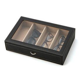 コレクションケース メガネ/サングラス用 4本 収納ケース 男性 『メガネケース Elementum ブラック』誕生日プレゼントや父の日など男性への贈り物に最適のかっこいいおしゃれな