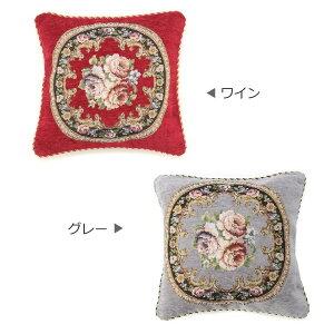 ゴブラン織りクッションカバー『サークルローズ』45×45cm正方形