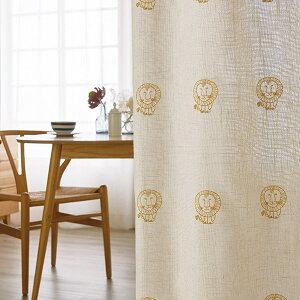 オーダーカーテン北欧リサラーソン刺繍ライオン幅101〜200cm丈181〜205cm