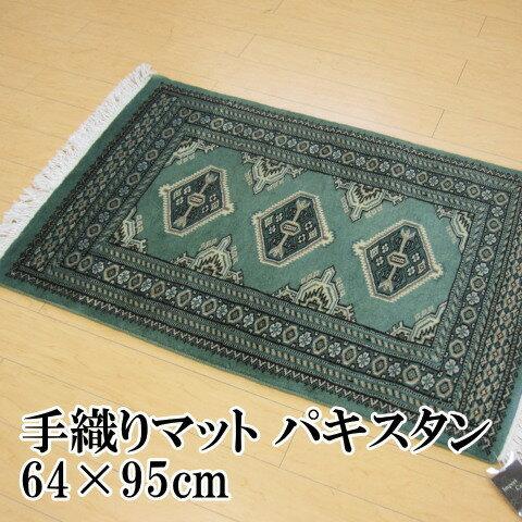 玄関マット 室内 手織り パキスタン段通 64×95cm 『マングラ』 ウール グリーン
