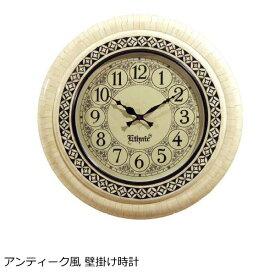 壁掛け時計/ウォールクロック(掛け時計/掛時計) 『プルニマ』306002