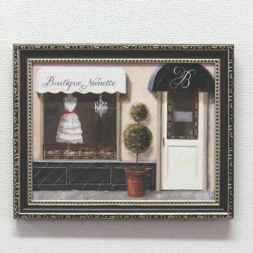 絵画 壁掛け 額付き インテリア ミニゲル アートフレーム W24.5×H19.5cm マルコファビアノ 『ブティック ナネット』 【あす楽対応】