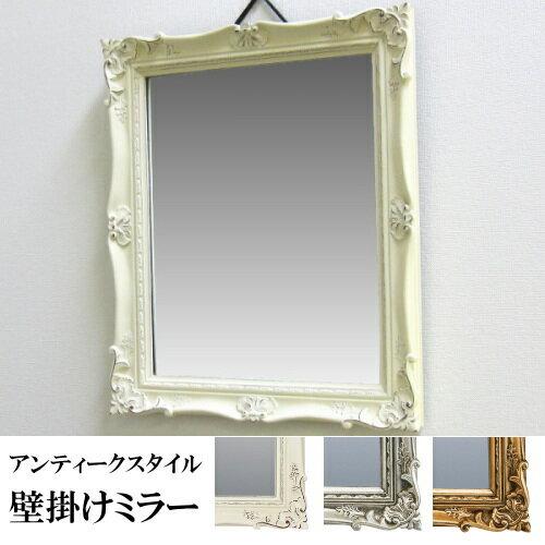 鏡 壁掛け アンティークスタイルミラー [アンティークバニラ(白)/シルバー(銀)/ゴールド(金)]壁掛け鏡(壁掛けミラー/ウォールミラー)
