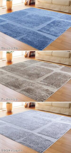 ラグマット夏用ひんやり接触冷感-2℃アクア『スーパークールストリーム』130×190cm日本製