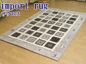 ヨーロピアンカーペット160×230cmノーマディックシリーズ『ザクロス64』ベージュ