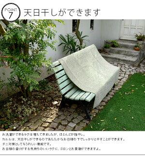 ラグマット洗えるラグ『カルル』130×185cmホットカーペット・床暖房対応日本製