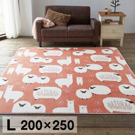 ラグマット 洗える フランネルプリント 『メリー』 200×250cm(長方形/約3畳)おしゃれ・滑り止め付・ 床暖房対応・ホットカーペット対応・ピンク