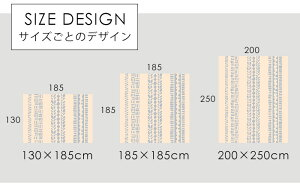 ラグマットデニム調キルティング洗えるラグ『モル』130×185cm滑り止めホットカーペット対応