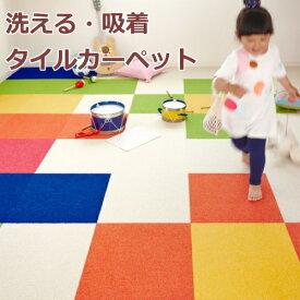 東リ ファブリックフロア アタック270 キャンバスファイン 吸着 洗える 撥水 消臭 遮音 防ダニ 床暖房対応 日本製 全14色