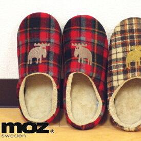 スリッパ 北欧 エルク FARG&FORM 『MOZ ウール調チェック ルームシューズ』 Mサイズ レッド/ベージュ タータンチェック 冬用 あったか ボア 室内 かわいい 動物柄