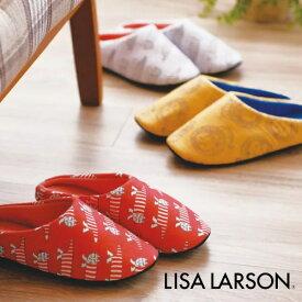 スリッパ リサラーソン 猫/ライオン 北欧 洗える室内履き用 おしゃれなルームシューズ LISA LARSON 『マイキー(猫)/ライオン』