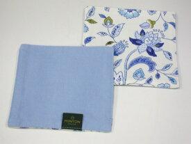 コースター 布(布製/布地) 11×11cm MINTON/ミントン ハードウィック リバーシブル ブルー(青) 綿100%、2枚仕立て仕様の布コースター メール便可