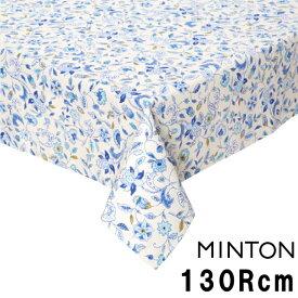 テーブルクロス 布製 撥水加工 円形130cm ミントン ハードウィック