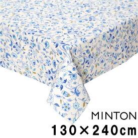 テーブルクロス 布製 撥水加工 長方形130×240cm ミントン ハードウィック