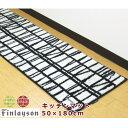 キッチンマット 北欧 洗える 50×180cm Finlayson(フィンレイソン)『CORONNA/コロナ』 [ネイビー/レッド(赤)/グリーン…
