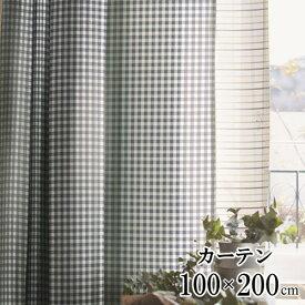 カーテン ナチュラル チェック ギンガム 100×200cm(1枚入り)