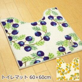 トイレマット 北欧 おしゃれ/かわいい 日本製 60×60cm SDS 『ルンド』 ブルー イエロー
