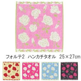 タオルハンカチ レディース 25×27cm 今治タオル 綿 花柄 『フォルテ2』 日本製