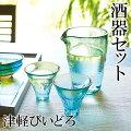 【ギフトに】日本酒が美味しく飲めるおしゃれ酒器・お猪口セットのおすすめは?