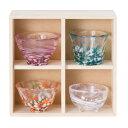 ぐい呑み おちょこ 4個セット ガラス 酒器(日本酒グラス/冷酒グラス) 津軽びいどろ 『四季の盃』 誕生日や父の日など…