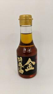 国産金胡麻油 140ml 【ごま油 胡麻油 国産】