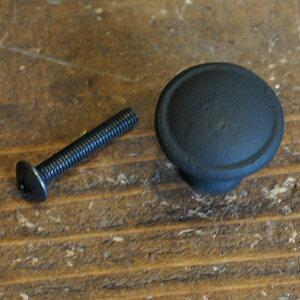真鍮 アンティークノブ25 真鍮取っ手 真鍮金具 真ノブ 引出しつまみ