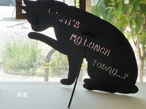 アイアンプレート ネコさん今日のお昼はなんだろ〜?【プレート】【アイアン】【アイアン雑貨】【ネコ プレート】