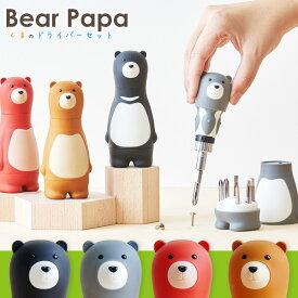 アニマルドライバー Bear Papa ベアパパ 【アイシンキング】 【あす楽対応】【DIY】【プレゼント】【無料ラッピング】