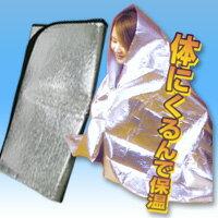おおきなアルミシート 大サイズ ABO-14 【旭電機化成】