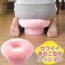【キノコ型正座椅子】 快適円座クッション 【ピンク】 【ニーズ】
