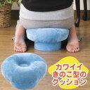 【キノコ型正座椅子】 快適円座クッション 【ブルー】 【ニーズ】