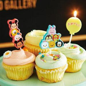 キャラクター パーティー キャンドル「ツムツム」 【ディズニー】【パーティー】【バースデーキャンドル】【キャンドル】【ミッキー】【ミニー】【ドナルド】【チップ】【プーさん】【