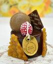 【ポイント10倍 10/14 9:59まで】カメヤマキャンドル スイーツキャンドル「ドルチェ」ザッハトルテ チョコレートの香…