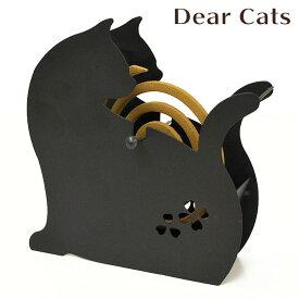 【蚊取り線香入れ】【 蚊取り線香ホルダー】蚊遣り Dear Cats ディアキャッツ 振り返りねこ 【蚊遣り器】【ねこ】【シルエット】【夏】【ギフト】【かわいい】