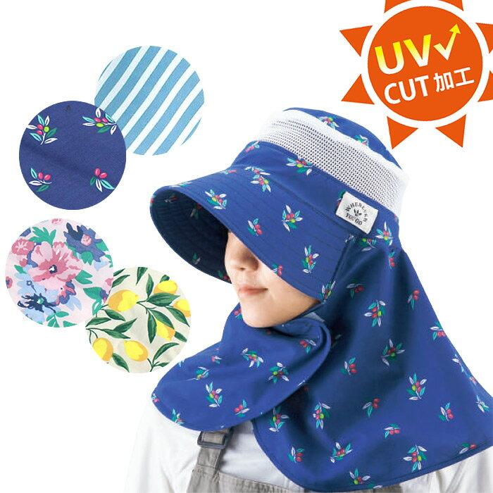 ガーデニング帽子と手袋セット neckguard_a ガーデニンググローブ ガーデニング手袋 ガーデニング帽子 UVカット 首ガード ガーデニング 庭作業 帽子 手袋 日焼け対策