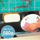 エリート 食器洗い ニッシン