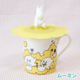 【特別セール】 ムーミン カップカバー付き マグカップ 【ムーミンセット/イエロー】 (MM492-11P) 【山加商店】 【あす楽対応】