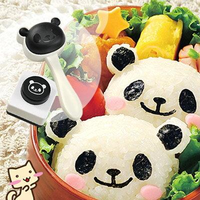 パンダおにぎりセット パンダのおにぎりが作れるキット キャラ弁 おにぎり 【アーネスト】 【あす楽対応】