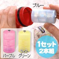 単3が単1になる電池アダプター (同色2個入x1セット) ADC-310 【旭電機化成】