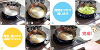 昔ながらの鉄フライパン【焼きいれ方法】